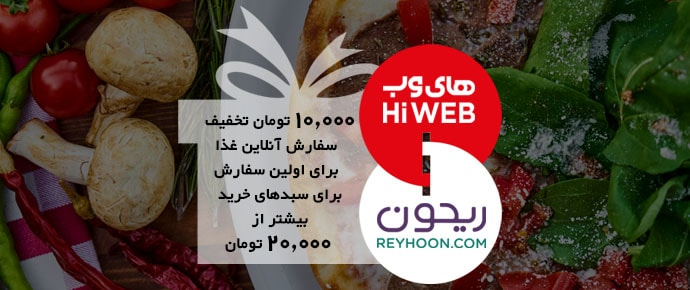 hiweb-reyhoon-news