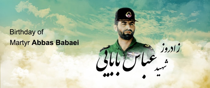 HiWEB's Gift to subscribers of Gazvin on The Occasion of  Birthday of Martyr Abbas Babaei