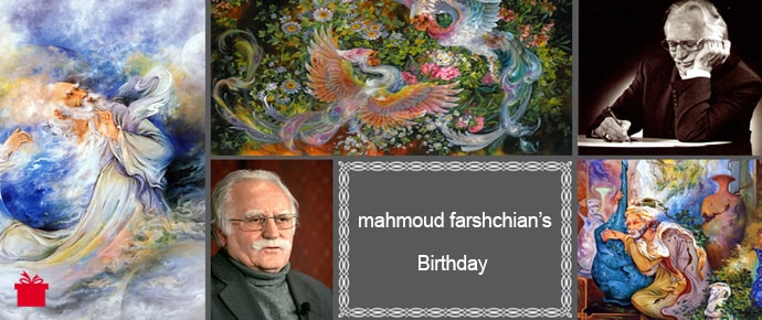 HiWEB's Gift to subscribers of Isfahan Province on The Occasion of  Mahmoud Farshchian's Birthday